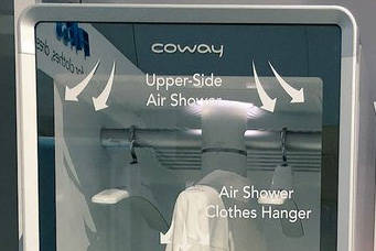 Coway has developed an appliance that can freshen clothing in 45 minutes without washing them. (Todd Prince Las Vegas Review-Journal)