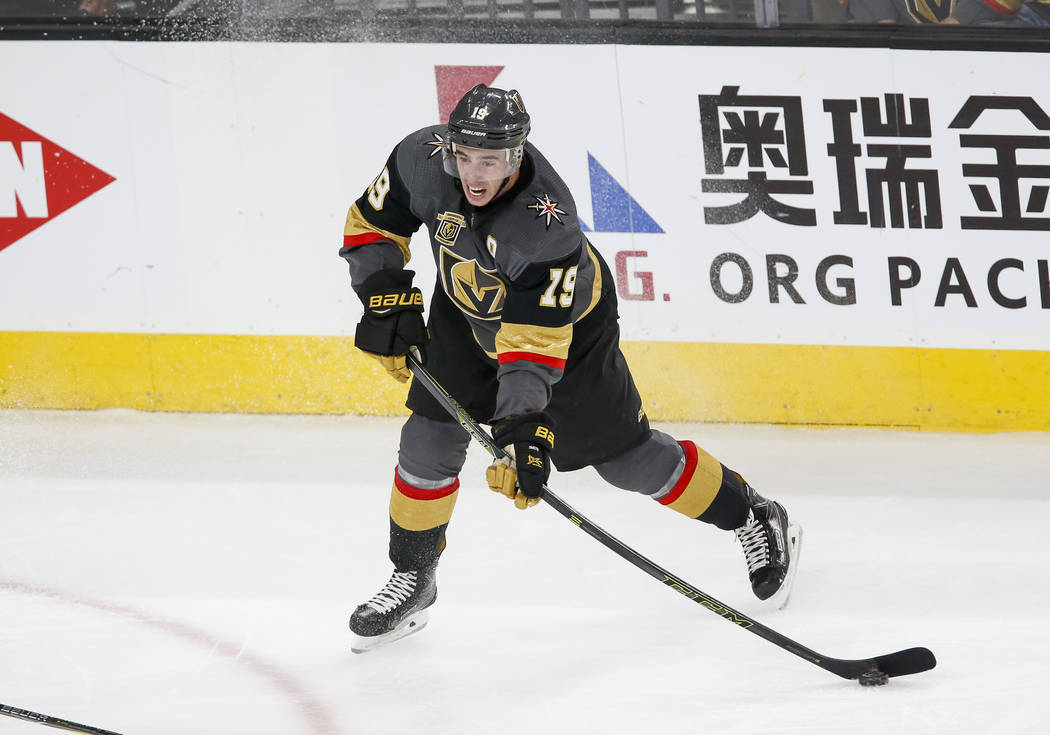 Golden Knights right wing Reilly Smith (19) passes the puck during the third period of Game 2 of an NHL hockey first-round playoff series between the Golden Knights and the Los Angeles Kings at T- ...