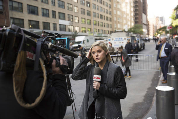 CNN correspondent Kate Bolduan reports from in front of the Time Warner Building, where NYPD personnel removed an explosive device Wednesday, Oct. 24, 2018, in New York. Other packages were sent t ...