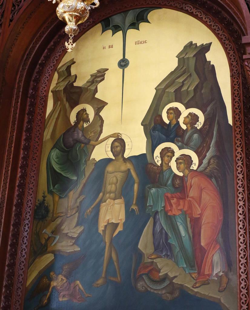 The icon of Jesus's baptism is displayed at St. John the Baptist Greek Orthodox Church on Friday, Dec, 14, 2018, in Las Vegas. Bizuayehu Tesfaye Las Vegas Review-Journal @bizutesfaye