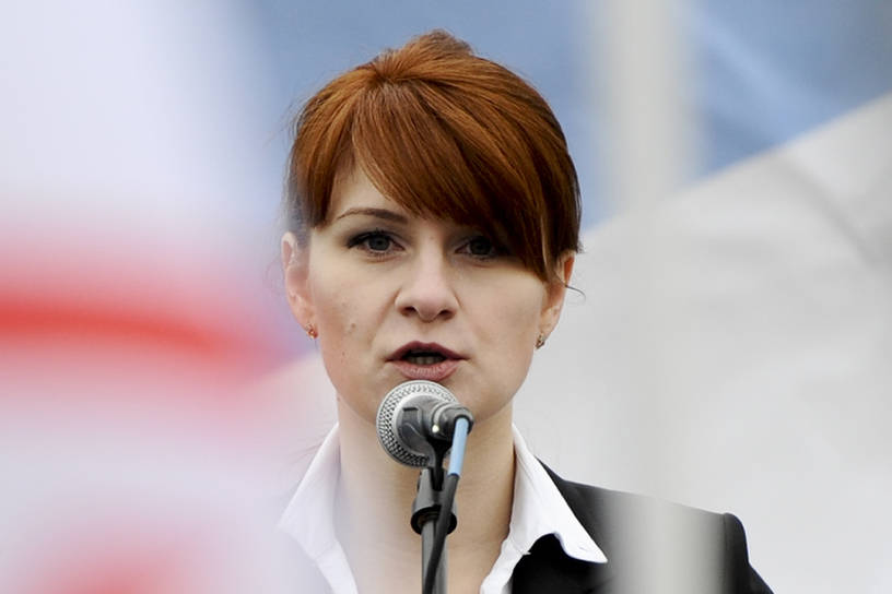 In this April 21, 2013 photo, Maria Butina, leader of a pro-gun organization in Russia, speaks to a crowd during a rally in support of legalizing the possession of handguns in Moscow, Russia. Pros ...