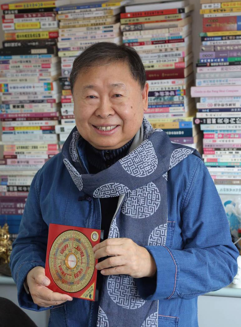 Grand Master Raymond Lo of Hong Kong