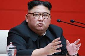 North Korean government, North Korean leader Kim Jong Un attends the 4th Plenary Meeting of the ...