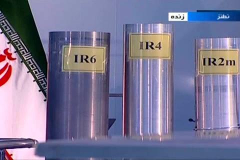 In a June 6, 2018, file frame from Islamic Republic Iran Broadcasting, IRIB, state-run TV, thre ...