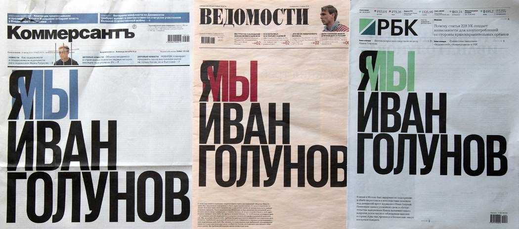 """In this photo, Russia's three major newspapers use the same headline that reads: """"I'm/we a ..."""