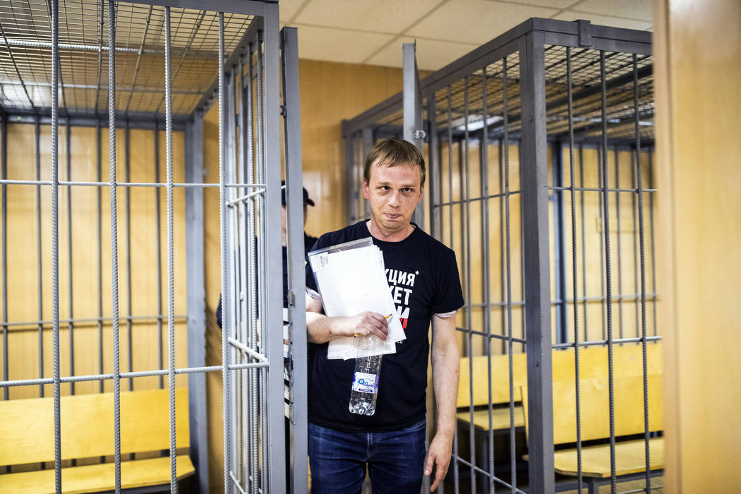 Ivan Golunov, a prominent Russian investigative reporter, who worked for the independent websit ...