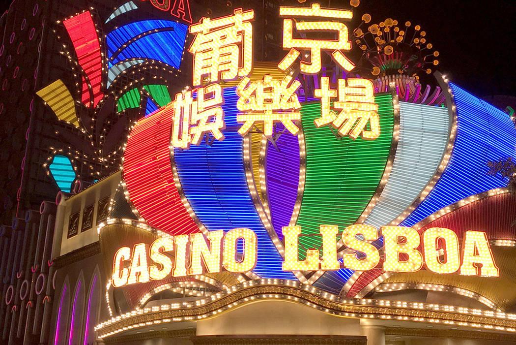 This Jan. 11, 2018 file photo shows the Casino Lisboa in Macau. (Chitose Suzuki / Las Vegas Re ...