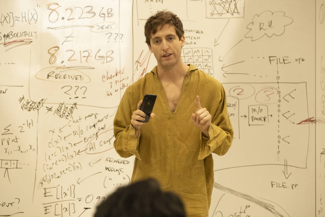 """Richard (Thomas Middleditch) in a scene from """"Silicon Valley"""" (Eddy Chen/HBO)"""