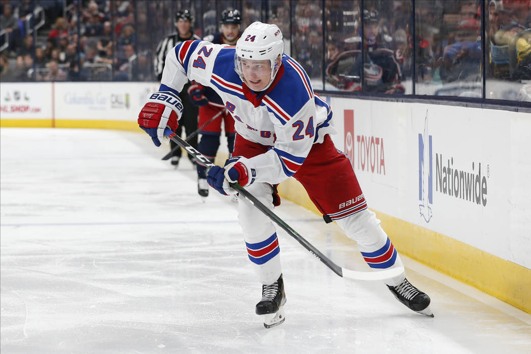 New York Rangers' Kaapo Kakko, of Finland, plays against the Columbus Blue Jackets during an NH ...
