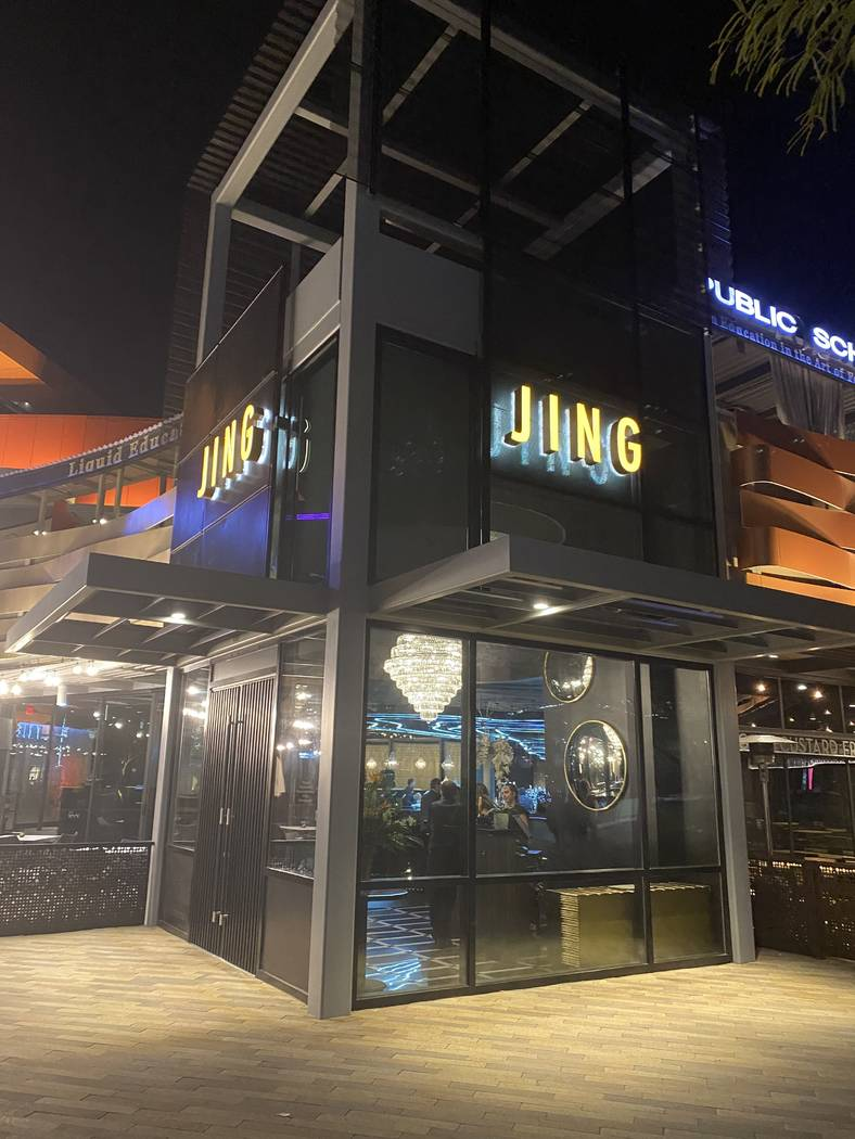 The exterior of Jing at Downtown Summerlin. (Al Mancini/Las Vegas Review-Journal)