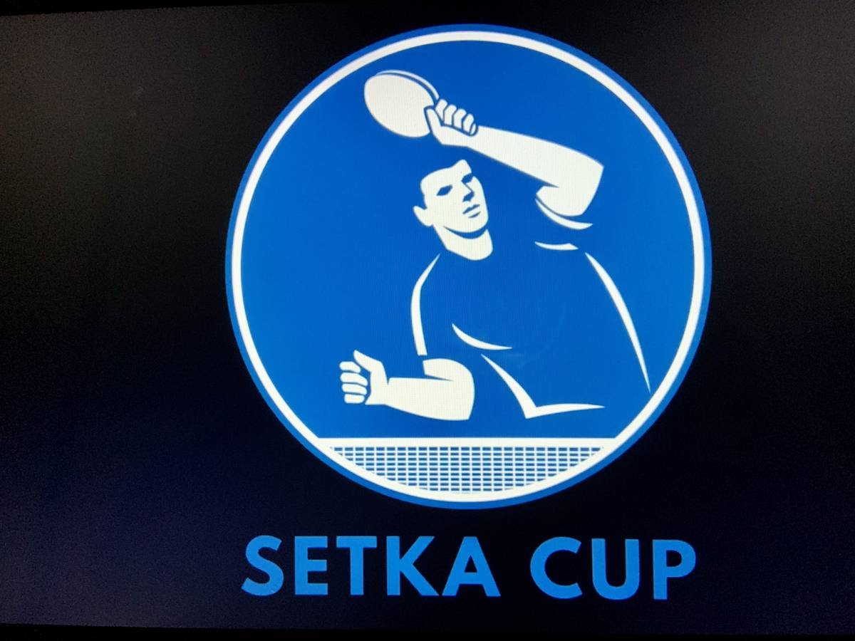 The Setka Cup logo, taken from a live video feed of the table tennis matches. (Video capture)