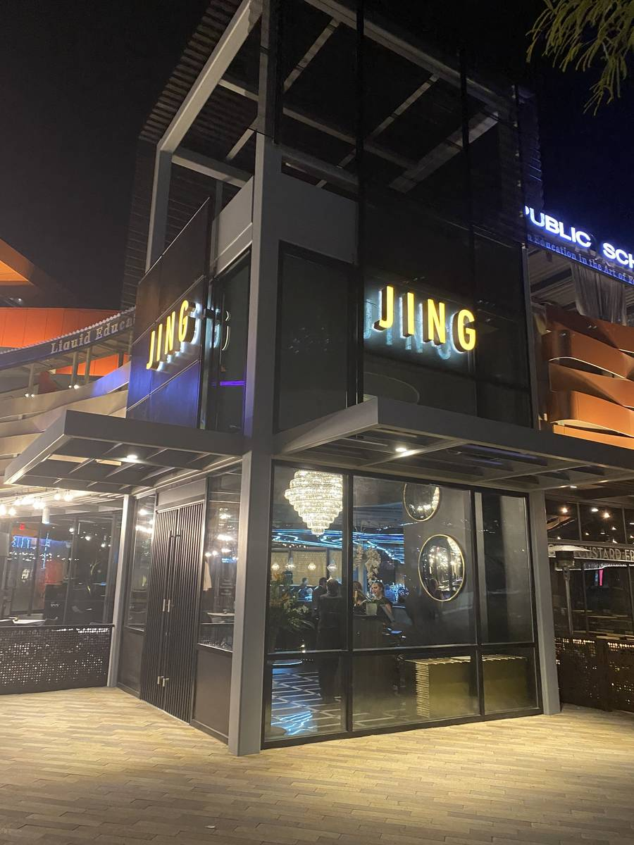 The exterior of Jing in Downtown Summerlin on January 26, 2020. (Al Mancini/Las Vegas Review-Jo ...
