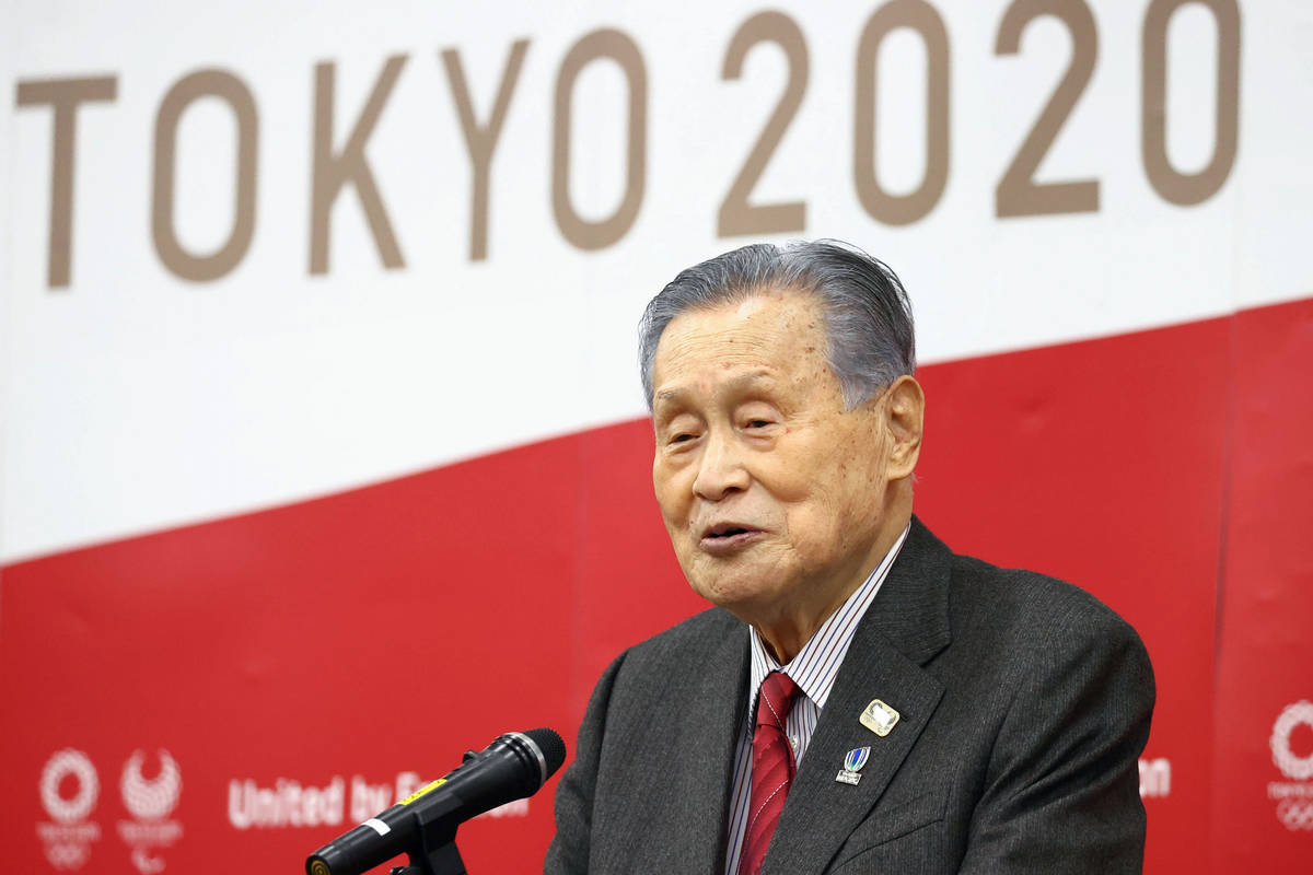 Tokyo 2020 Organizing Committee President Yoshiro Mori delivers a New Year's address in Tokyo T ...