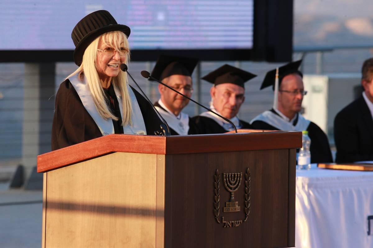 Dr. Miriam Adelson speaks, Tuesday, June 22, 2021, at Ariel University in the West Bank settlem ...