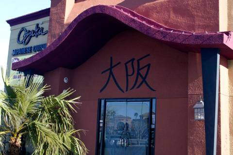 Osaka Japanese Cuisine at 7511 W. Lake Mead Blvd., shown in 2008. (Las Vegas Review-Journal/File)